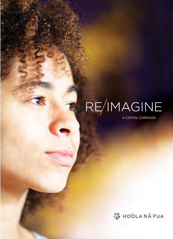 Re-imagine a capital campaign