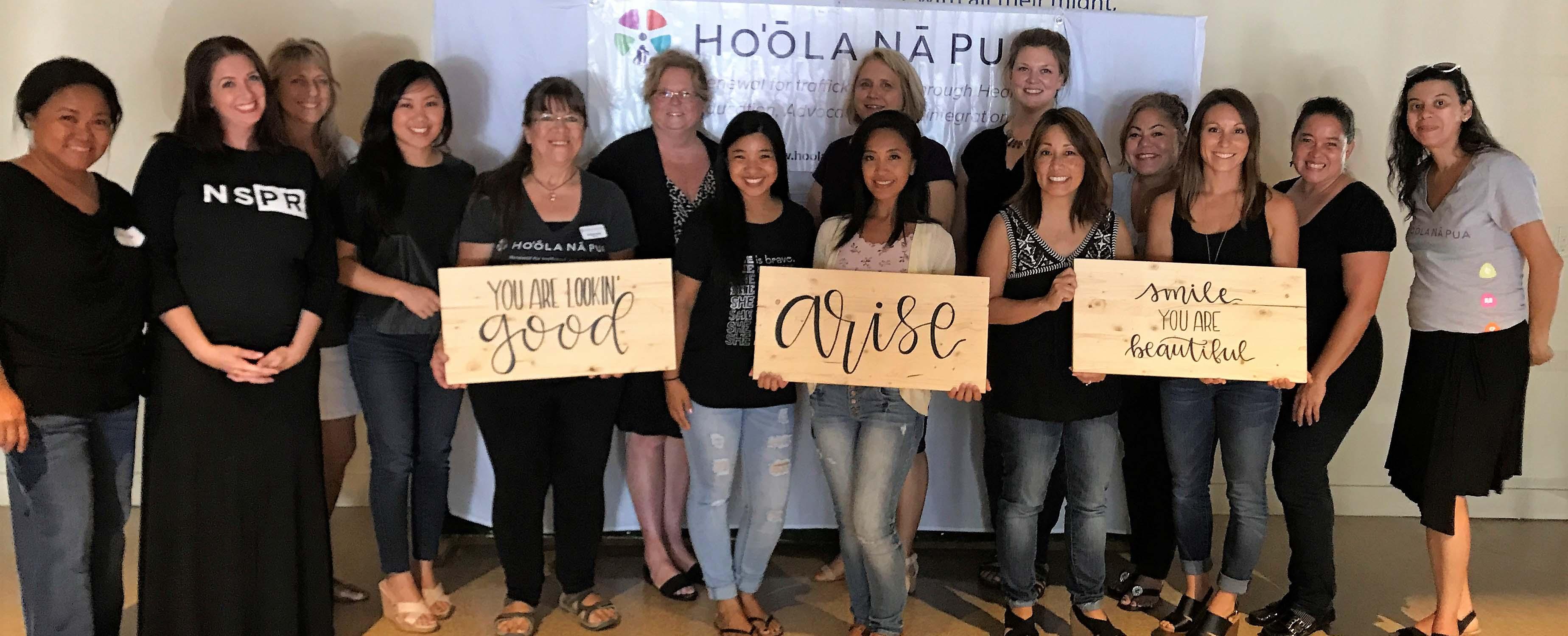 Event - Volunteer Orientation And Advocate Training - Hoʻōla Nā Pua